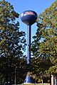 University of Mississippi water tower 1.jpg