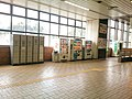 Urasa Station Setsubi.jpg