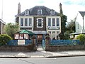 Usk Conservative Club - geograph.org.uk - 2096065.jpg