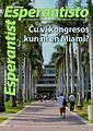 Usona Esperantisto 2016-02.jpg