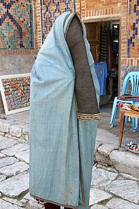 Паранджа Википедия