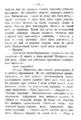 V.M. Doroshevich-Collection of Works. Volume IX. Court Essays-175.png