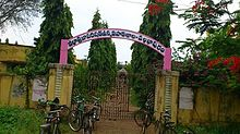 Vallabhapuram high school.jpg