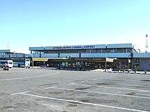 Sân bay Varna