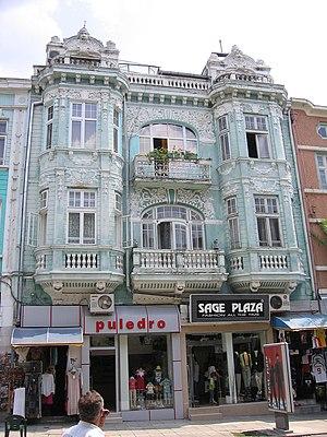Varna Bulgaria architecture