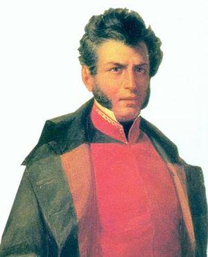 Guerrero - Vicente Guerrero