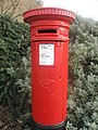 Victorian Postbox - geograph.org.uk - 1580535.jpg