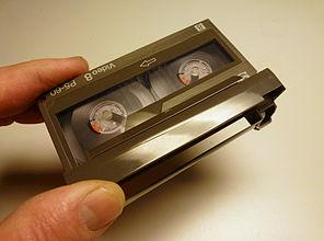 8 spur kassette