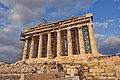 View of the West Facade of the Parthenon on September 13, 2020.jpg