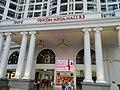 Vincom Mega Mall R3.jpg