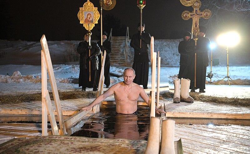 File:Vladimir Putin visited the St Nilus Stolobensky Monastery (2018-01-19) 05.jpg