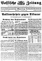 Vossische 1932 0108.jpg