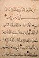 WLA lacma Egyptian Quran page 1438-1453 B.jpg