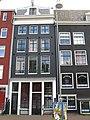 WLM - andrevanb - amsterdam, prins hendrikkade 1 a.jpg