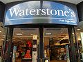 Waterstones bookshop, SUTTON, Surrey, Greater London.jpg