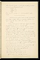 Weaver's Thesis Book (France), 1895 (CH 18438163-102).jpg