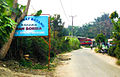 Welcome Gate To Bah Sorma, Siantar Sitalasari, Pematangsiantar.JPG