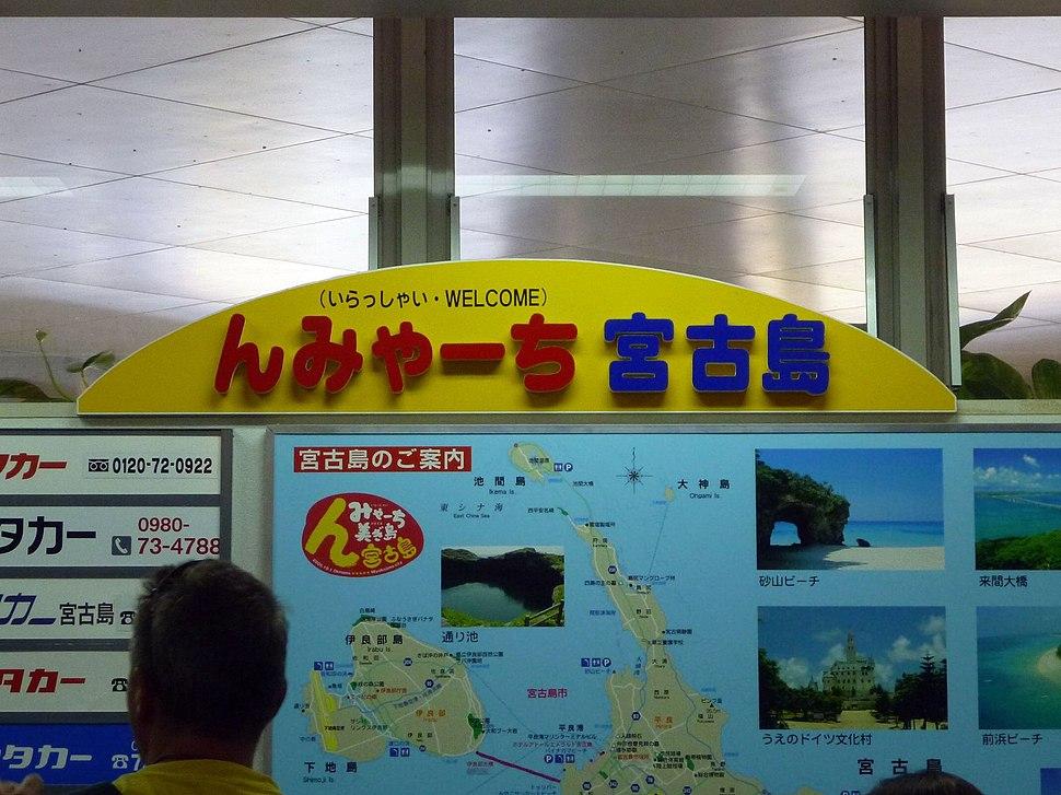 Welcome sign in Miyako