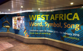 West Africa Exhibition, British Library, London 2015.png