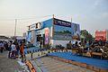 West Bengal Police Pavilion - 41st International Kolkata Book Fair - Milan Mela Complex - Kolkata 2017-02-04 5112.JPG