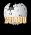 Wikipedia-logo-v2-cs-250k.png