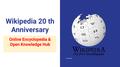 Wikipedia 20 th Anniversary Wish.png