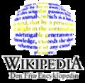 Wikipedia 2NDLogo -SE (transp).png