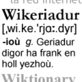 Wiktionary-logo-br.png