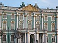Winter Palace - Hermitage, St. Petersburg, Russia (9537959052).jpg