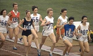 Anne Smith (runner)