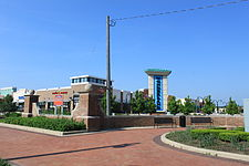 Wonderland Village Shopping Center Livonia Michigan.JPG