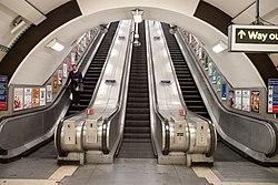 WoodGreen - Bottom of escalators after (4570587971).jpg