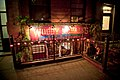 Woody McHale's Pub (3880003344).jpg