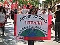 Workeres of the world unite (2459831414).jpg