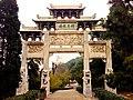 Wuchang Simenkou Shangquan, Wuchang, Wuhan, Hubei, China, 430000 - panoramio (33).jpg