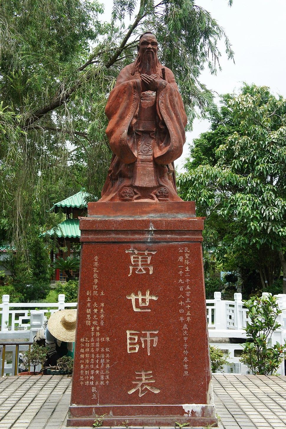 Wun Chuen Sin Kwoon, Confucius statue (Hong Kong)