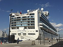 YOKOHAMA HAMMERHEAD - Diamond Princess 02.jpg