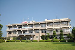 Yabuki town office.jpg