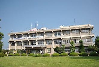 Yabuki, Fukushima - Yabuki Town Hall