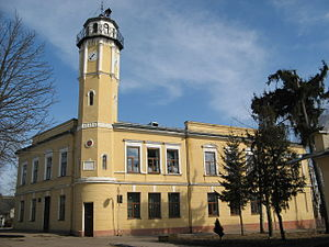 Yavoriv - Yavoriv city hall