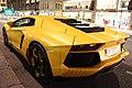 Yellow aventador (6888951311).jpg