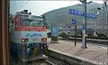 Yemi station.JPG