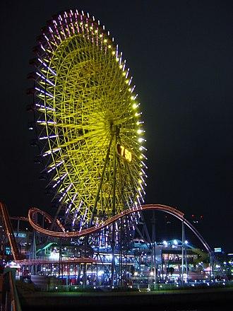 Cosmo Clock 21 - Image: Yokohama Japon 00300