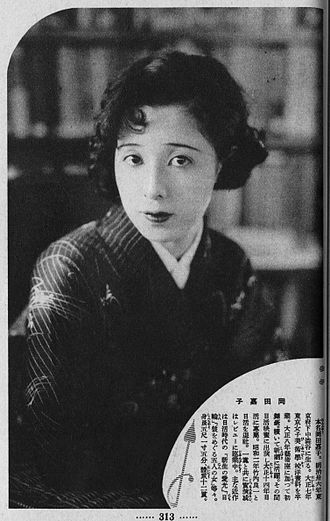 Yoshiko Okada - Yoshiko Okada in the 1920s