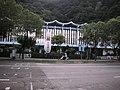 Yuanshan Sports Complex 20081101.jpg