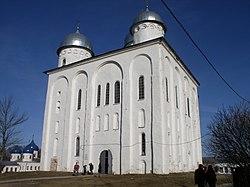 Yuryev monastery cathedral, Novgorod