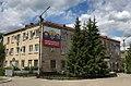 Yuzhnouralsk adm.jpg