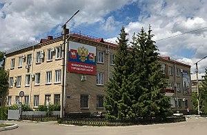 Yuzhnouralsk - Administration building in Yuzhnouralsk