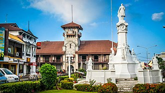 Zamboanga City - Image: ZAMBOANGA CITY Asia's Latin City City Hall and Plaza Rizal (Ayunamiento y Plaza Rizal)