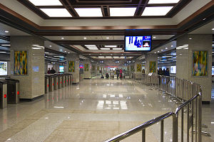 ZHONGLOU Station hall.jpg
